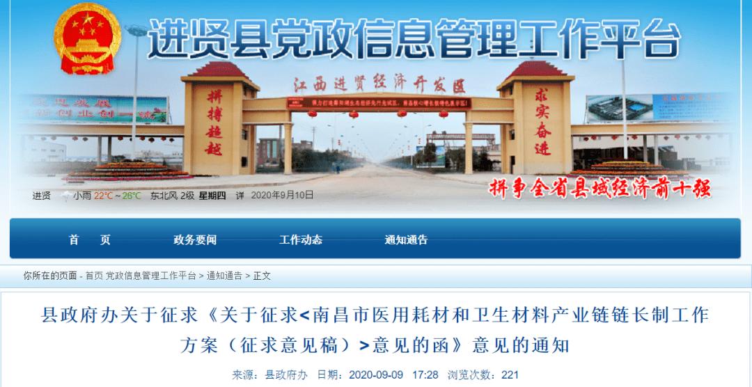 这3个县城撑起中国医疗器械半边天